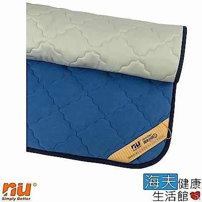 海夫 NU 恩悠數位 舒眠健康能量雙面毯-雙人(180x180cm)