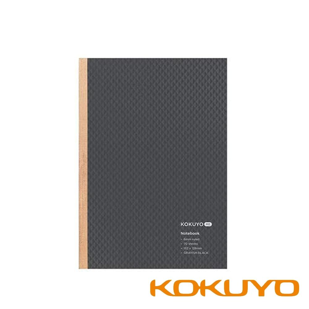 KOKUYO ME 菱格紋筆記本B6-黑