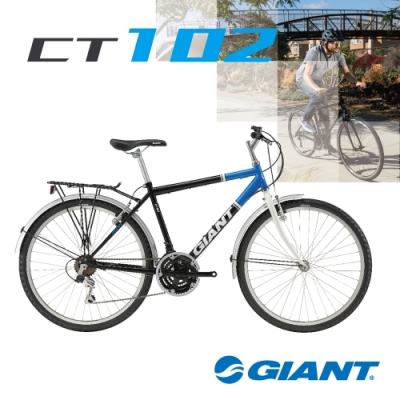 GIANT CT102 城市通勤車