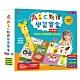 【雙美】ABC點讀學習寶盒 product thumbnail 2