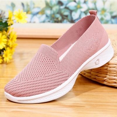 韓國KW美鞋館-透氣網布百搭跑鞋-粉紅色