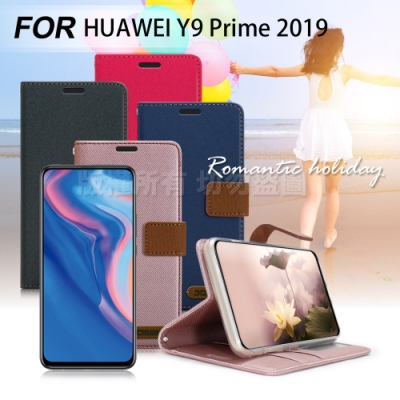 Xmart for HUAWEI Y9 Prime 2019 度假浪漫風支架皮套