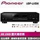 【Pioneer 先鋒】4K HDR10藍光播放機(UDP-LX500) product thumbnail 1