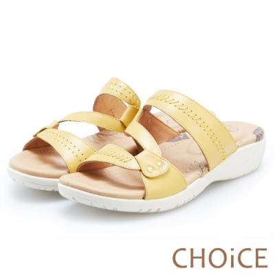 CHOiCE 造型縫線牛皮厚底拖鞋 黃色