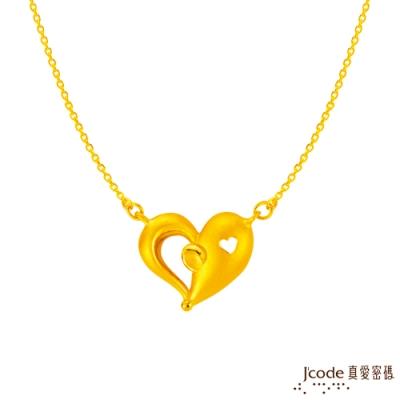 J code真愛密碼 終成眷鼠黃金項鍊