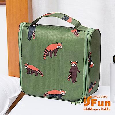 iSFun 童話夢遊 旅行防水可掛摺疊盥洗包 2色可選