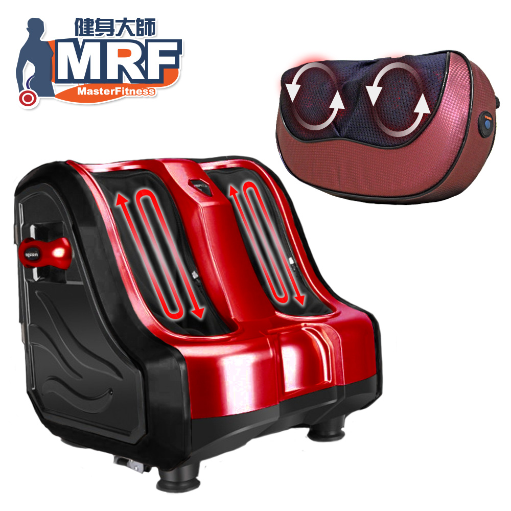 MRF健身大師 – 溫熱版纖美腿機+12顆溫熱按摩頭枕(超跑紅+按摩枕款式顏色隨機)