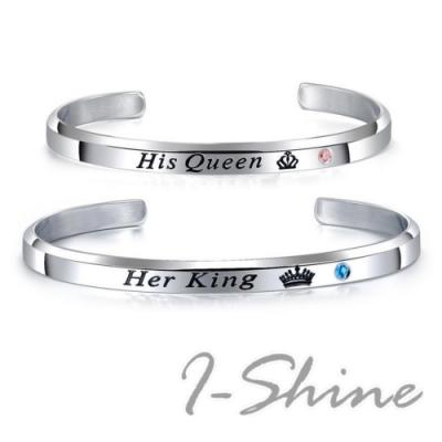 I-Shine西德鋼-國王皇后-簡約英文字母QREEN與KING鈦鋼手鐲銀色AE27
