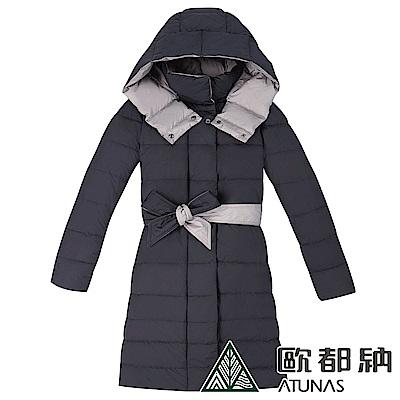 【ATUNAS 歐都納】女款時尚羽絨防風保暖中長版外套A1-G1830W黑