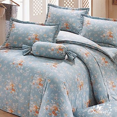 BUTTERFLY-台製40支紗純棉加高30cm薄式雙人床包+雙人鋪棉兩用被-少女時代-藍