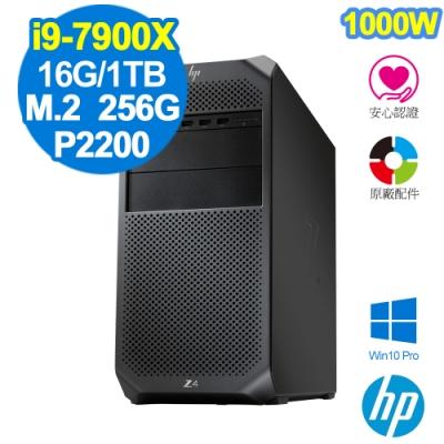 HP Z4 G4 Tower i9-7900X/16G/M.2-256G+1T/P2200