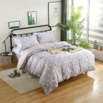 夢工場繪畫童心40支紗萊賽爾天絲四件式兩用被床包組-加大