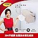 3M 無痕金屬防水收納系列-抽取式衛生紙收納架 product thumbnail 2