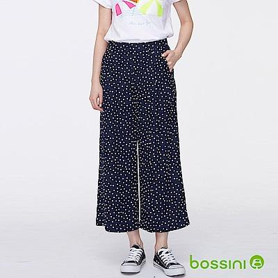 bossini女裝-時尚寬褲04海軍藍
