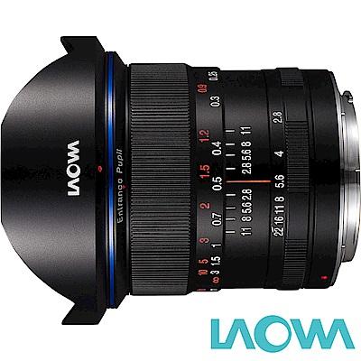 LAOWA 老蛙 12mm F2.8 D-Dreamer 手動鏡頭 公司貨