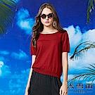 【麥雪爾】質感針織棉質上衣-紅