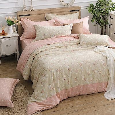 MONTAGUT-摩洛哥花茶-200織紗精梳棉兩用被套床包組(茶粉-單人)