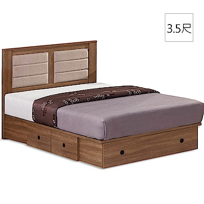凱曼  伊桑淺胡桃3.5尺床片型收納底單人床(床頭片+有抽床底)-2件式
