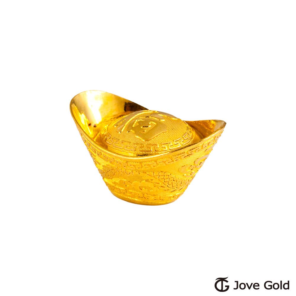 (無卡分期6期)Jove Gold 貳台錢黃金元寶x1-福