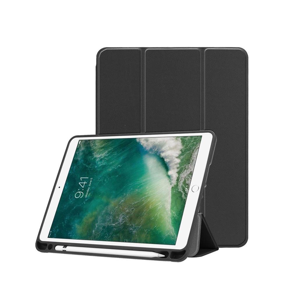 Apple iPad 2017/2018 9.7吋 三折側掀TPU平板保護套 帶筆槽