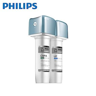【Philips 飛利浦】3重超濾櫥下淨水器 WP4141