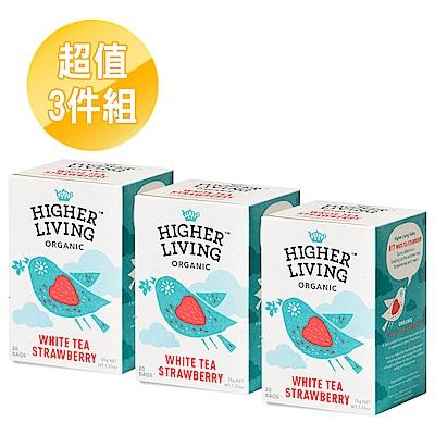 英國HIGHER LIVING 有機草莓白茶包3件組(35gx3盒)