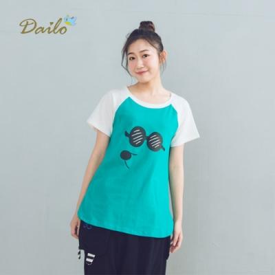【Dailo】台灣製造眼鏡狗造型-上衣(四色)