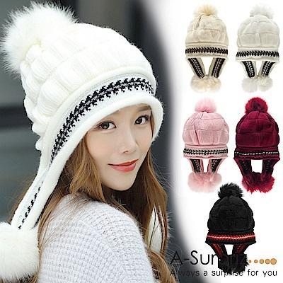 A-Surpriz 甜美可愛毛球加厚護耳毛線帽(5色選)