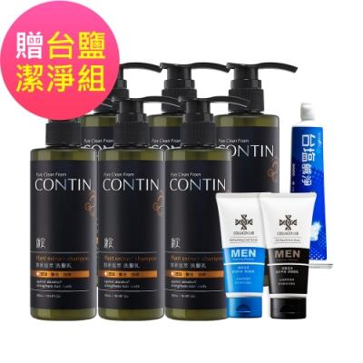 CONTIN 康定酵素植萃洗髮乳 300ml/瓶 超值6入(贈台鹽潔淨組)