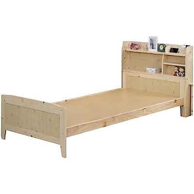 綠活居 潔西時尚3.5尺實木單人床台-108x205x90cm免組
