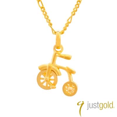 鎮金店Just Gold 黃金吊墜-三輪車