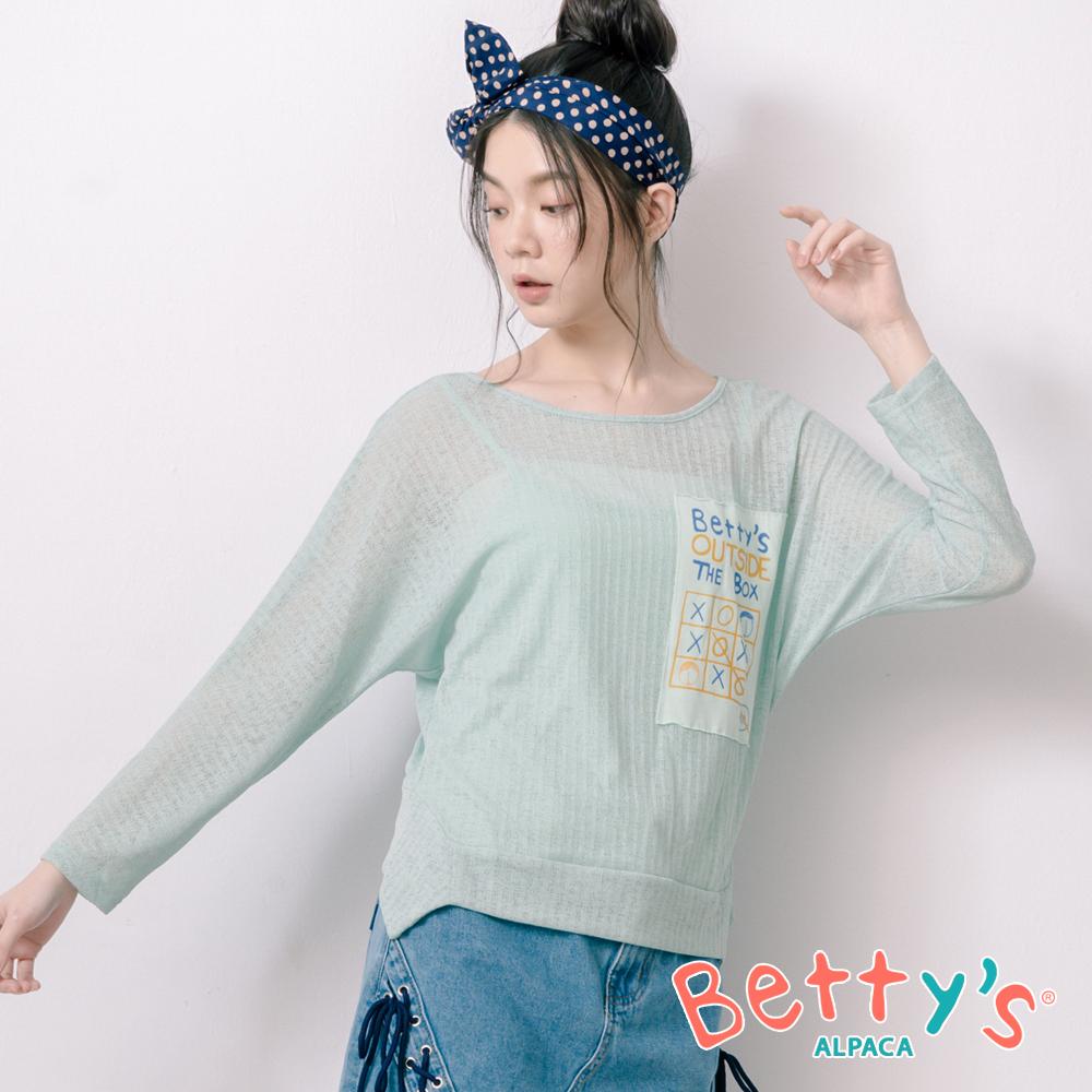 betty's貝蒂思 內搭背心拼貼印花布針織衫(淺綠)