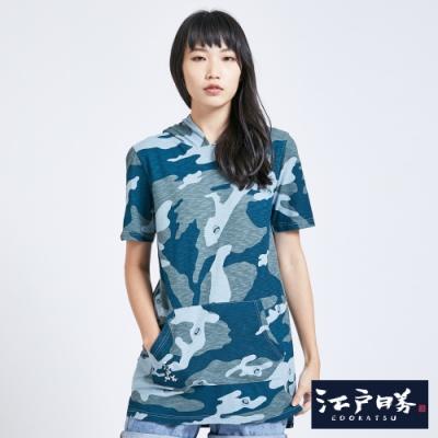 EDO KATSU江戶勝 迷彩長版短袖帽T-女-灰藍色