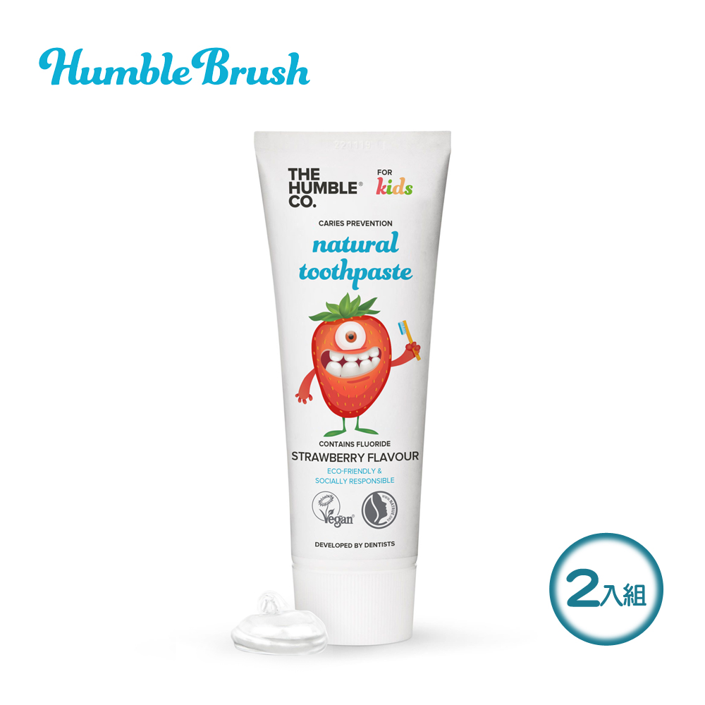 瑞典Humble Brush 兒童牙膏 2入組