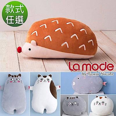 La Mode寢飾 萌寶動物舒柔造型抱枕/靠枕(多款任選)