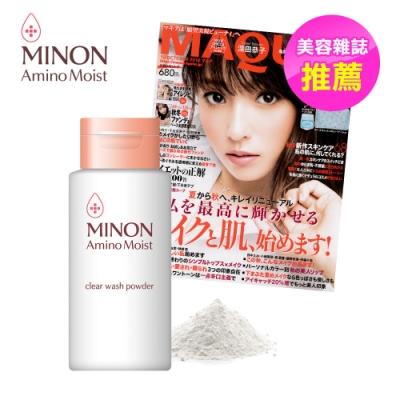 【MINON】敏弱潤澤酵素洗顏粉(35g)