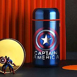 Marvel漫威 美國隊長#304不鏽鋼保溫餐桶450ml(快)