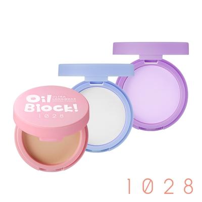 1028 Oil Block!超吸油蜜粉餅 (3色任選)