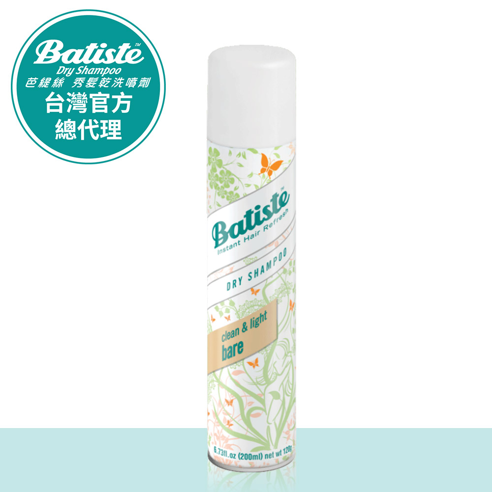 Batiste秀髮乾洗噴劑 純淨微香200ml