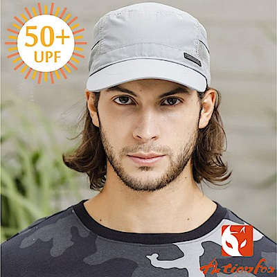 挪威 ACTIONFOX 新款 抗UV排汗透氣快乾翻折帽眉棒球帽UPF50+_中灰