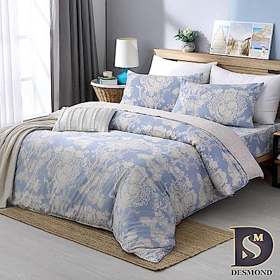 DESMOND 華爾滋 加大-天絲涼被床包組/3M吸濕排汗專利技術/TENCEL