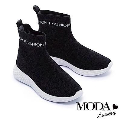 短靴 MODA Luxury 個性字母織帶拼接厚底襪套休閒短靴-黑