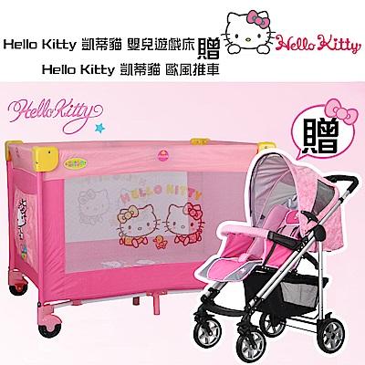 Hello Kitty凱蒂貓 嬰兒遊戲床贈Hello Kitty 凱蒂貓 歐風推車