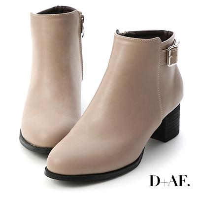 D+AF 都會指標.後側金屬釦環中跟短靴*灰杏
