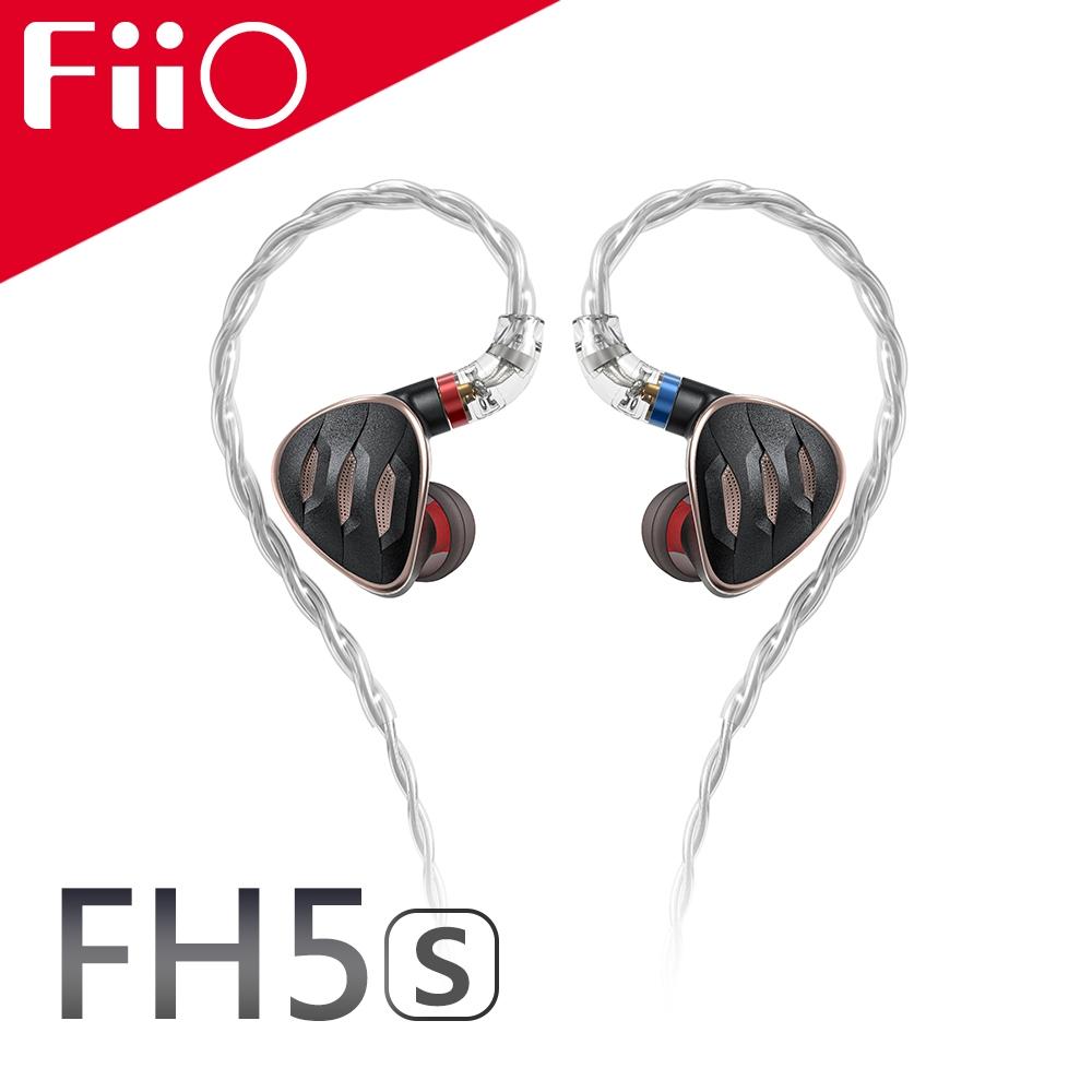 FiiO FH5s 兩圈兩鐵MMCX單晶銅鍍銀可換線耳機(黑)