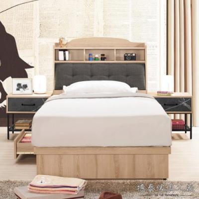 D&T 德泰傢俱 Renal 3.5尺被櫥式單人床 -106x211.5x105.3cm