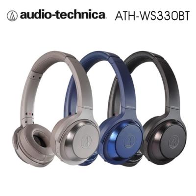 鐵三角 ATH-WS330BT 無線藍牙耳罩式耳機 持續20H