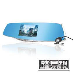 【路易視】73G 雙鏡頭後視鏡行車記錄器(贈 16G 記憶卡)