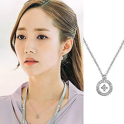 梨花HaNA 韓國S925銀金秘書為什麼那樣迷你悸動鏤空鑽石鎖骨鍊