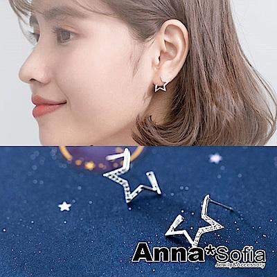 【3件5折】AnnaSofia 半線點鑽星 925銀針耳針耳環(銀系)